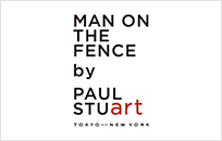 MAN ON THE FENCE by PAUL STUART