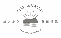 SILK ON VALLEY in YAMAGA Exhibition