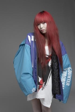 L'influence japonaise dans la mode parisienne