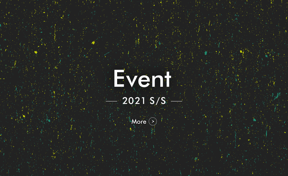 2021 S/S Event
