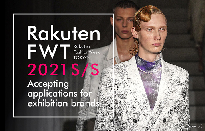 Rakuten Fashion Week TOKYO 2021 S/S Accepting applications for exhibition brands