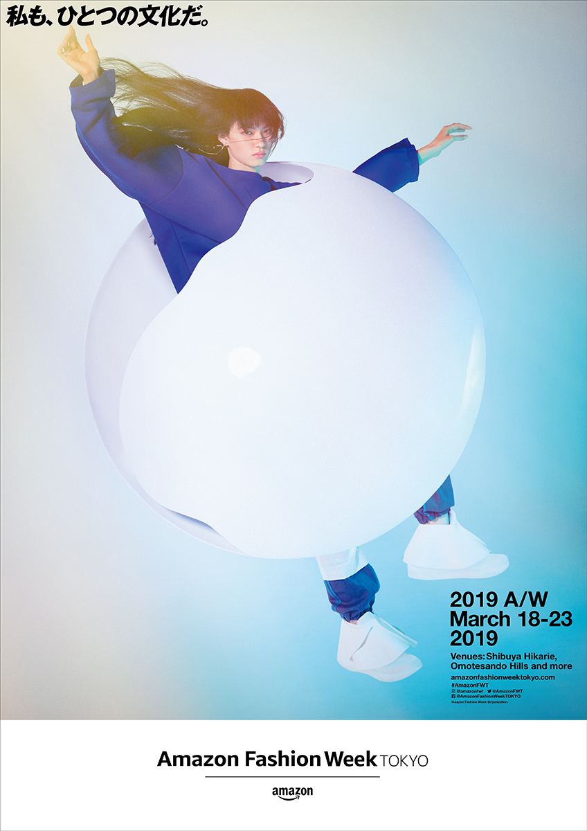 Amazon Fashion Week TOKYO 2019 A/W Key Visual