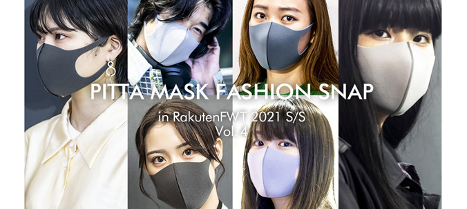 PITTA MASK FASHION SNAP -Vol. 4-