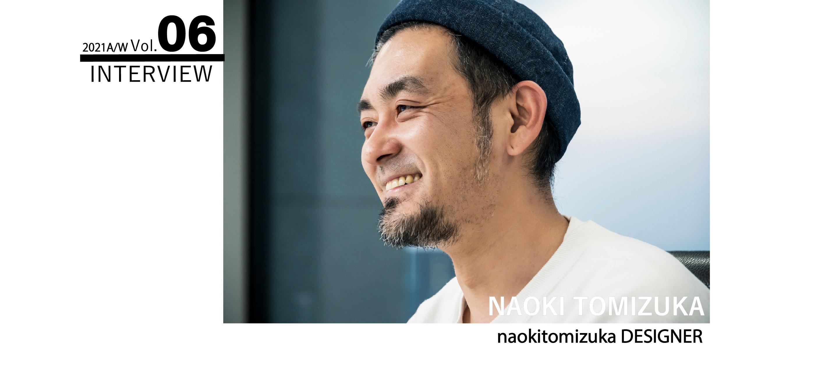 Naoki Tomizuka