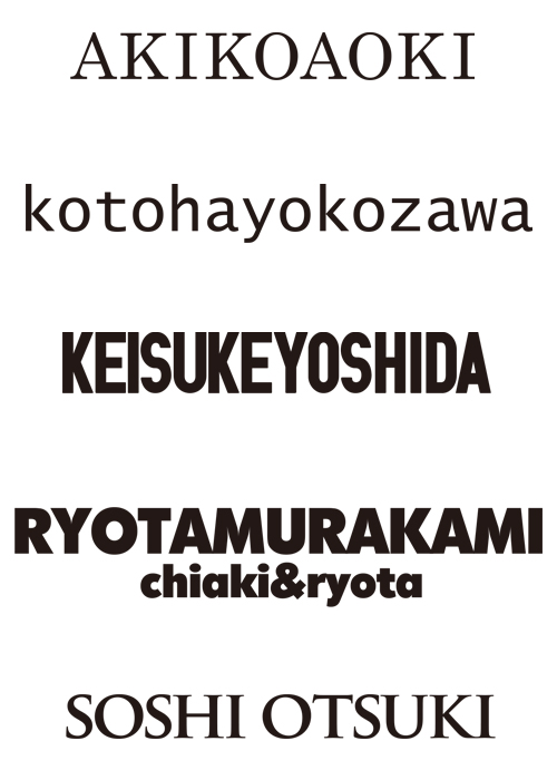 tokyo-new-age