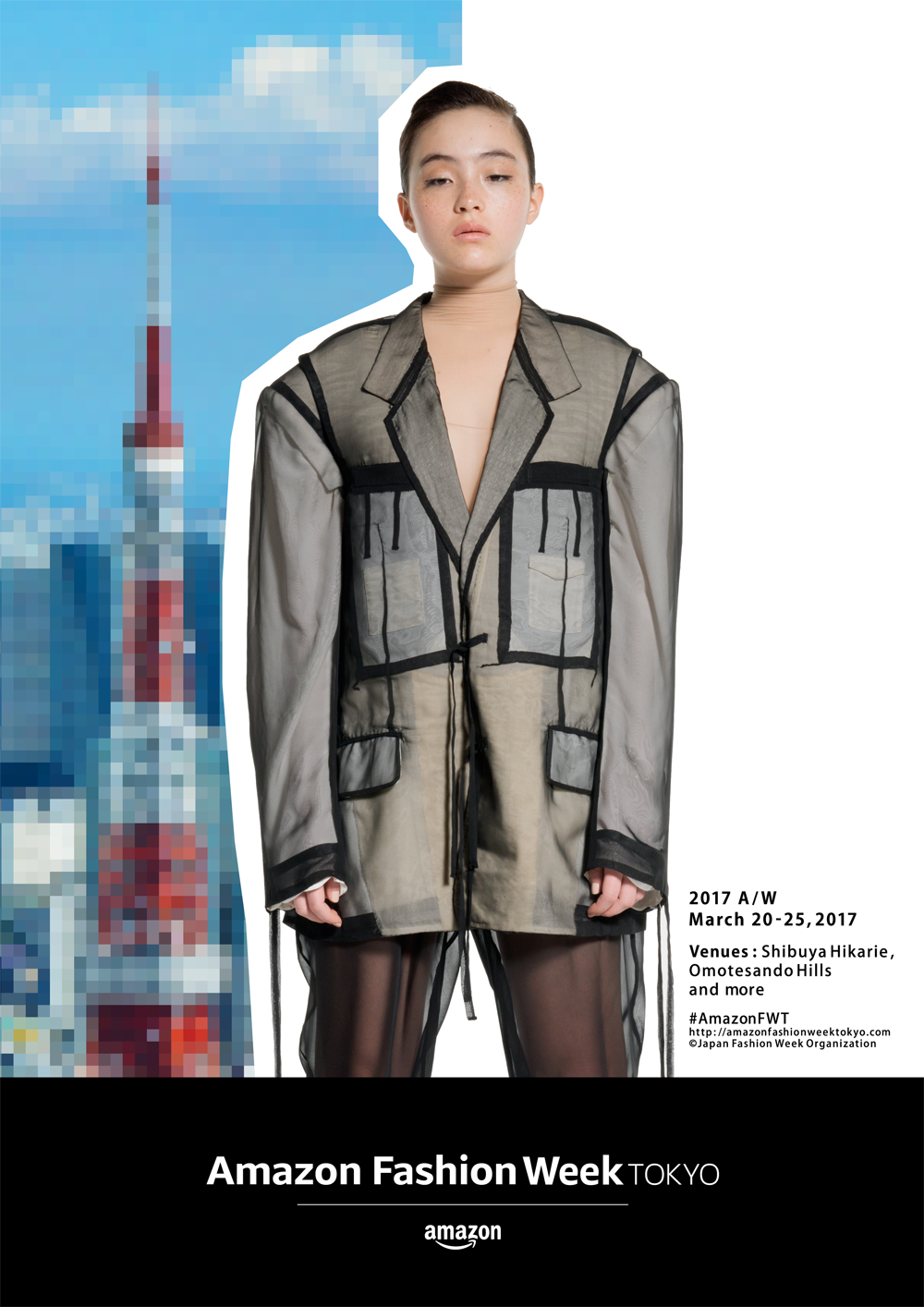 Amazon Fashion Week TOKYO 2017 A/W Key Visual