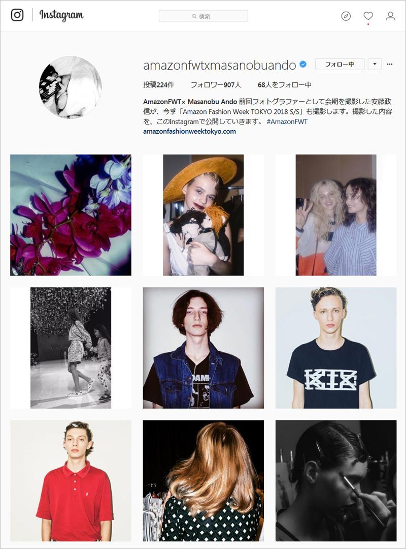Masanobu Ando instagram