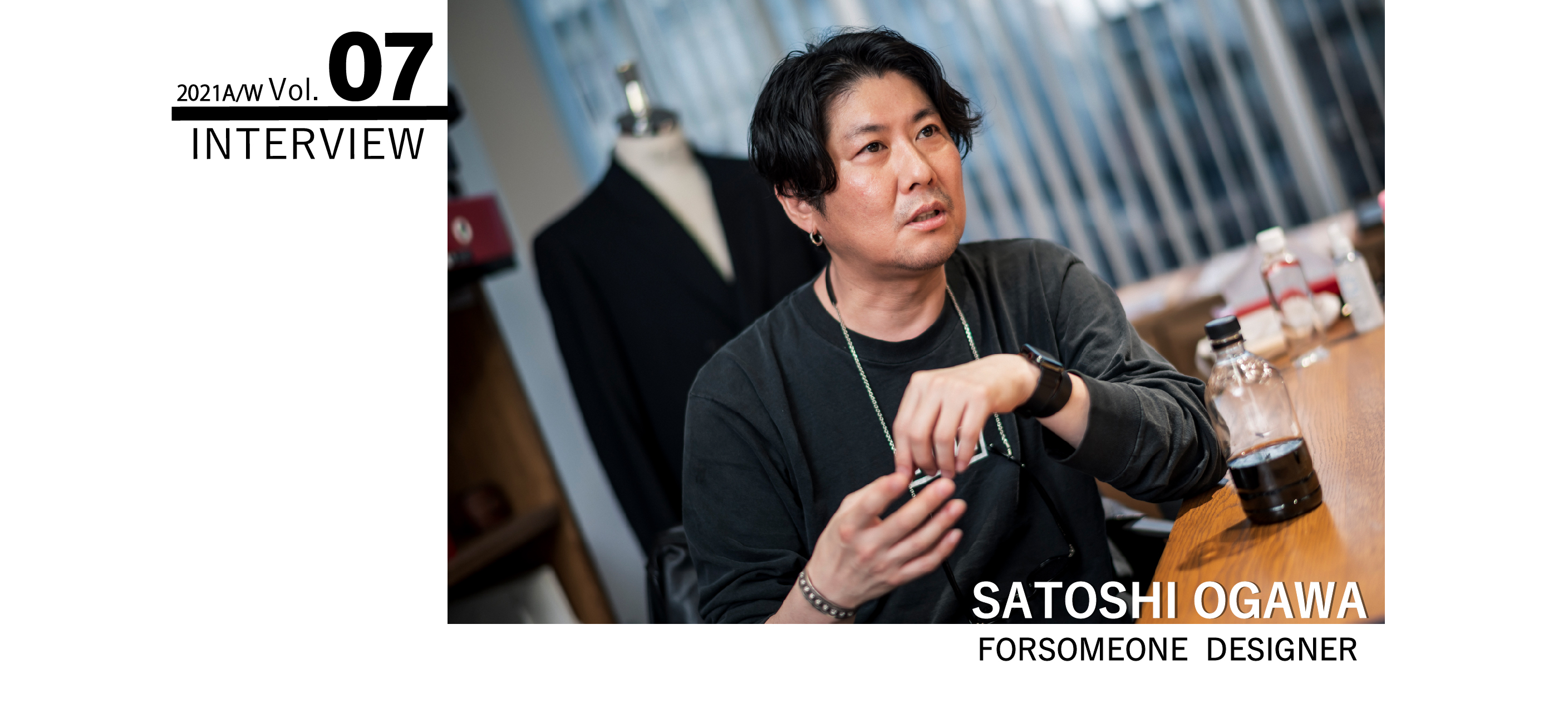 小川 哲史 Satoshi Ogawa
