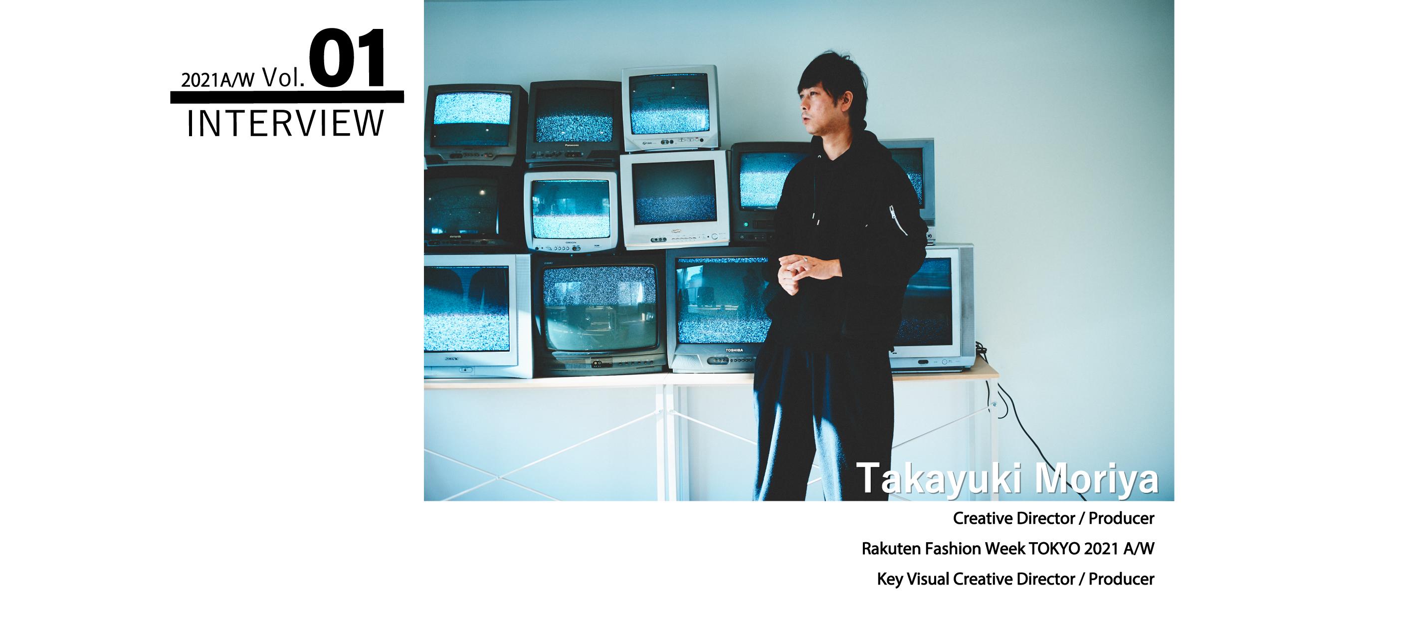 守屋 貴行 Takayuki Moriya