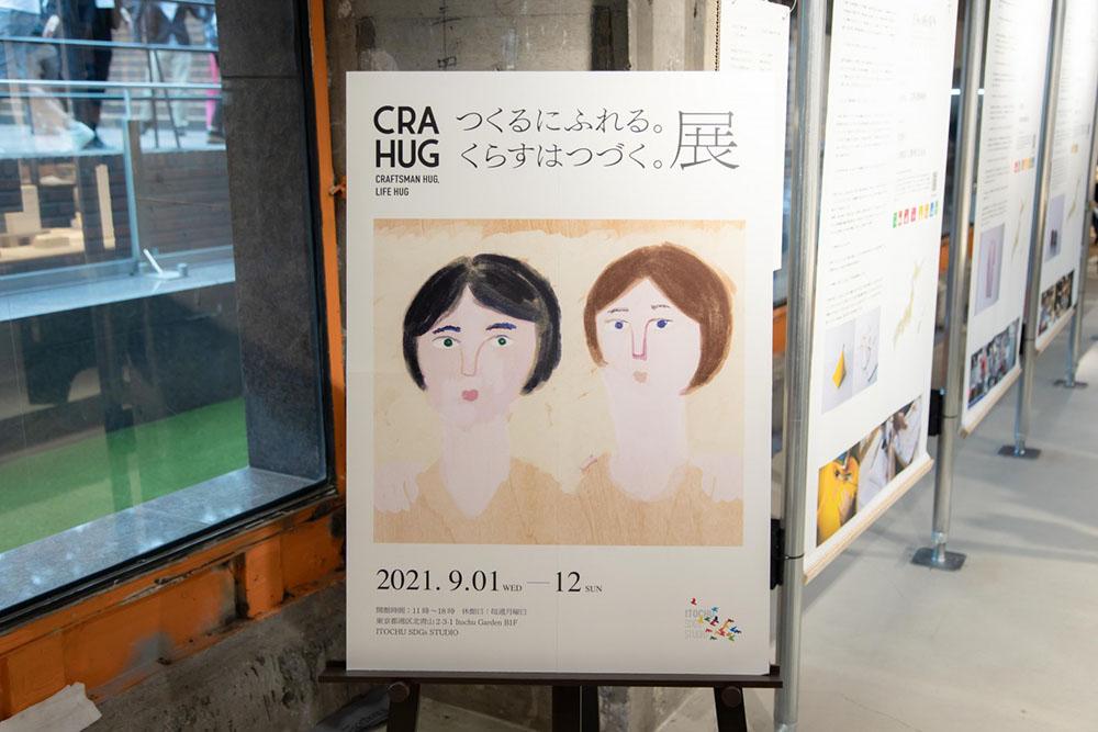 nagahamaneru_report
